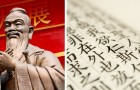 10 authoritative Confucius maxims that will change your conception of the world