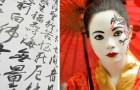video om Japan