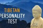 Questo test tibetano di 3 domande è in grado di rivelare molto su chi sei veramente