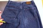 O que fazer com uma velha calça jeans!