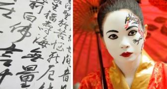 10 provérbios japoneses que vão mudar o seu modo de ver a vida