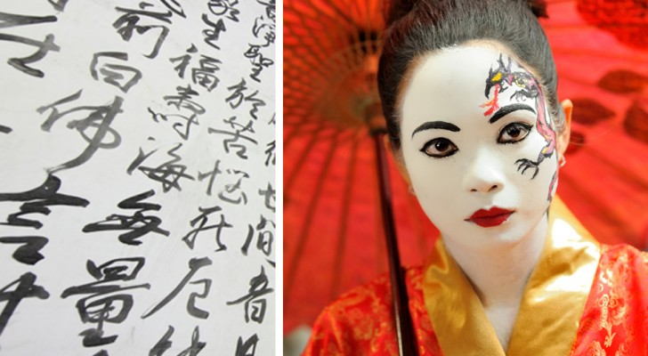 10 japanska ordspråk som kommer att ändra erat sätt att se på livet